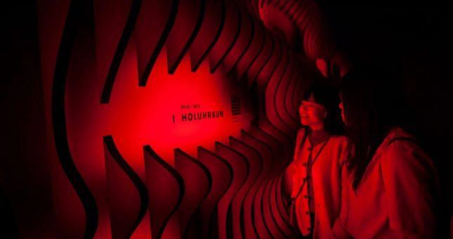 Lava Centre (Exposición + cine) - Islandia